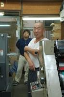 kanayan_tashi.jpg